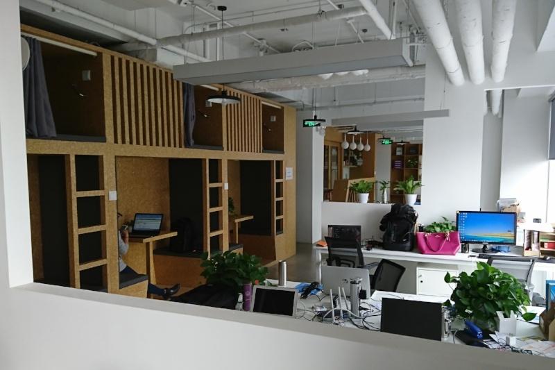 W4 Office Beijing