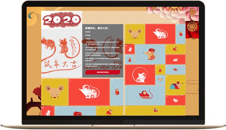 Digital showroom 日历图