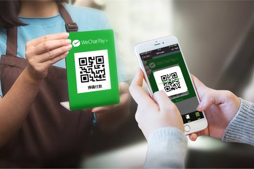 wechat-pay6